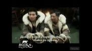 Водка Бяла Мечка Рекламата С Камелия
