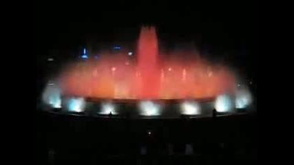 Barcelona - Пеещите фонтани1