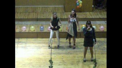 песен - училище Брегов