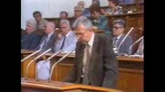 Заседание в Българския Парламент през 1987 г.