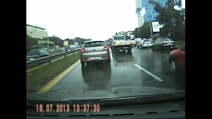 Верижна катастрофа на Цариградско шосе 1