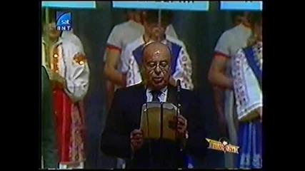 Откриване на Зимната универсиада -1983 в София