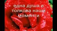 Яко Гръцко ! Sotis Volanis - Na magapas
