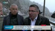 Нанков: Спокойно може да се пътува по пътя към Банско