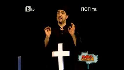 Pulna ludnica 15.05.2010 - Pop tv igra s Dqdo Prokopii
