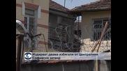 Двама затворници са избягали от Централния софийски затвор
