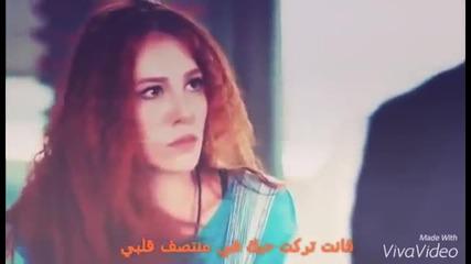 حب للايجار اغنيه الحلقه 16 اتالم - Omer & Defne - Göksel - Acıyor