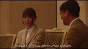 [бг субс] Priceless / Безценно - епизод 8 - 2/3