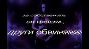 Jelena Karleusa - Tihi ubica