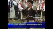 Рашидов пренебрегна фолклорните фестивали