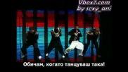 Blue - Too Close с БГ Превод