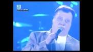 Halid Beslic - Cardak - (Live) - (Cibona Zagreb 2008)