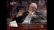 Господари на ефира - Професор Вучков критикува младите таланти