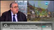 Политолог: Обосновано е отсъствието на България от парада в Москва