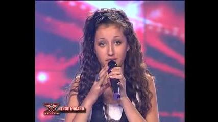 Неизлъчвано до сега: 2 момичета ученички в - X Factor България 16.09.2011