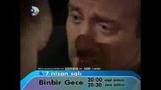 Binbir Gece - 1001 Нощи Епизод 58 Реклама +инфо