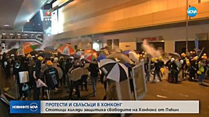 Максирани и въоръжени с пръчки нападнаха участници в масов протест в Хонконг