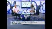 Орлин Горанов за политическата ситуация в България