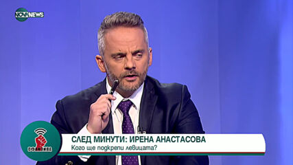 """""""Офанзива с Любо Огнянов"""": Гост е Арман Бабикян"""
