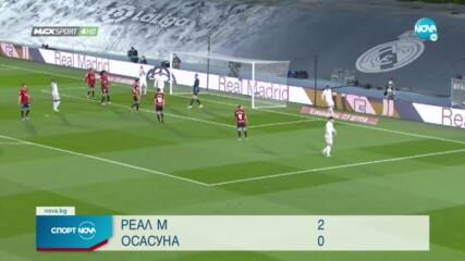 Реал се справи с Осасуна и отново застигна Атлетико