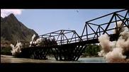 Холивуд обича взривовете на мостове