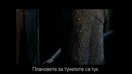 Мерлин 4сезон 11 епизод