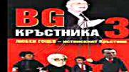 Книгите На Христо Калчев И Георги Стоев