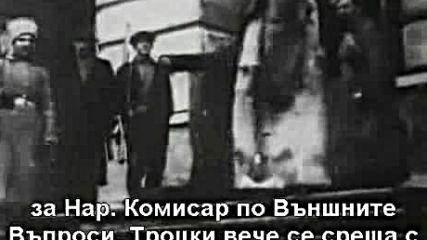 Лев Троцки - Тайната на Световната Революция (2007)