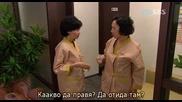 [бг субс] Bad Family - епизод 7 - 2/3