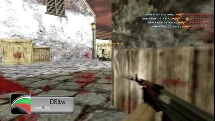 Ретро Counter-Strike: Bulgaria by iNNERFiRE Ent. (2010)