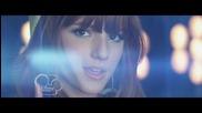 Бела Торн и Зендая - *watch Me* от Раздвижи Се