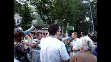 Дансwithme Протест - I like to... Лумпен и ... една още по-интересна песничка на протестите