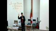 проповед в епц чирпан 27.05.2012