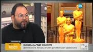 """Мон Дьо: Бойкотът на тъмнокожите за """"Оскарите"""" е шамар в лицето на Крис Рок"""