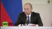 Russia: The state must help smaller businesses to succeed says Putin