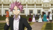 Fairy Tail Episode 199 Eng Subs