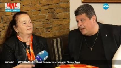Валя Балканска: Трябва да се хванем за ръце, за да е жива България