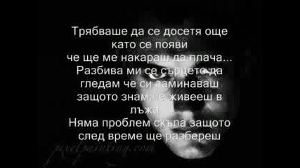 What Comes Around Goes Around - Превод