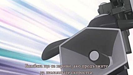 Hidan no Aria - 01 бг субс