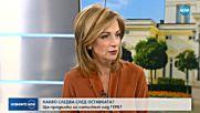 Проф. Константинов: От БСП сега ще видят кой е председател
