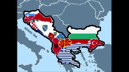 Балканска Мощ!