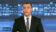 Директорът на Европол с най-високото отличие на МВнР