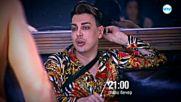 VIP Brother - тази вечер по NOVA (13.09.2018)