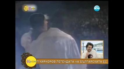 Филип Киркоров на гости на Гала - На кафе (04.07.2014г.)