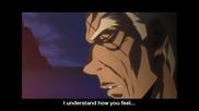 Manyuu Hikenchou Епизод 4 Eng Sub