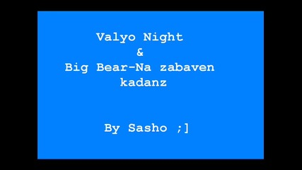 Valyo Night & Big Bear - na zabaven kadanz