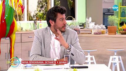 Юлияна Дончева - Лесно ли се живее само в настоящето?