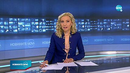 Новините на NOVA (30.11.2020 - 6.30)