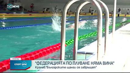 Кралев: Имаме реални шансове за медал в щангите на Олимпиадата