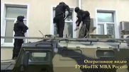 Russian special police Spetsnaz vs Armored Building - Tactical Action